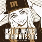 DJ ISSO(MIX)/Manhattan Records BEST OF JAPANESE HIP HOP HITS 2015 MIXED BY DJ ISSO(CD)