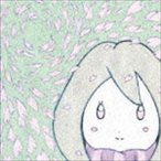 Yahoo!ぐるぐる王国2号館 ヤフー店春色の君はかわいい/『-5』〜Tribute to Yasumasa Hashiguchi〜(CD)