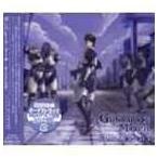 (ドラマCD) ドラマCD ガンパレード・マーチ〜新たなる行軍歌〜3(CD)