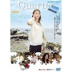 Quarter TWILIGHT FILE VI(DVD)