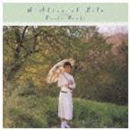 大貫妙子/A SLICE OF LIFE(CD)