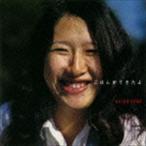 矢野顕子 / ごはんができたよ(初回完全限定生産盤/SHM-CD) [CD]