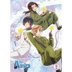 アニメ「ヘタリア The World Twinkle」 vol.2(DVD)