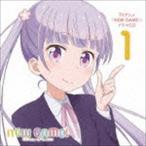 (ドラマCD) TVアニメ「NEW GAME!」ドラマCD 1(CD)