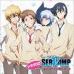 (ドラマCD) ドラマCD 「SERVAMP-サーヴァンプ-」 スクールフェスティバル(CD)