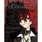 キューティクル探偵因幡 Vol.1【Blu-ray】 [Blu-ray]