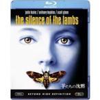 羊たちの沈黙(Blu-ray)
