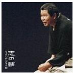 立川志の輔/朝日名人会ライヴシリーズ46 立川志の輔らくごのごらく5 新・八五郎出世(CD)