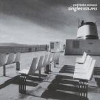 南佳孝/GOLDEN☆BEST 南 佳孝 SINGLES 1978-1993(CD)