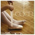 eden/eden(CD)