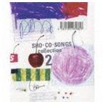 鈴木祥子/SHO-CO-SONGS collection 2(2CD+DVD)(CD)