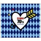 (オムニバス) クライマックス 70's サファイア(CD)