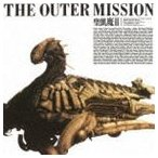 聖飢魔II / THE OUTER MISSION(Blu-specCD2) [CD]