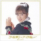 国生さゆり/ゴールデン★アイドル Deluxe 国生さゆり(完全生産限定盤/Blu-specCD2+DVD)(CD)