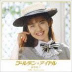 南野陽子/ゴールデン★アイドル 南野陽子 30th Anniversary(完全生産限定盤/Blu-specCD2)(CD)