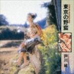 戸川純/東京の野蛮(Blu-specCD2)(CD)