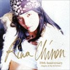 知念里奈/Rina Chinen 20th Anniversary 〜Singles & My Favorites〜(通常盤/Blu-specCD2)(CD)