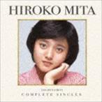 三田寛子/ゴールデン☆ベスト コンプリート・シングルズ(Blu-specCD2)(CD)