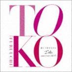 古内東子 / 誰より好きなのに〜25th anniversary BEST〜(Blu-specCD2) [CD]