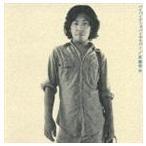 斉藤哲夫/バイバイ グッドバイ サラバイ(CD)
