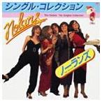 ザ・ノーランズ/シングル・コレクション(通常版)(CD)
