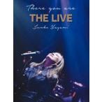 八神純子/There you are THE LIVE(Blu-ray)