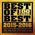 �ʥ���˥Х��� BEST HITS SONG AWARDS 100(CD)