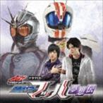 (ドラマCD) ドラマCD『ドライブサーガ』仮面ライダーマッハ 夢想伝(CD)