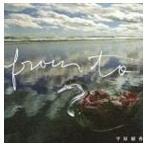 平原綾香/From To(CD)
