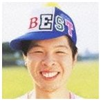 FUNKY MONKEY BABYS / ファンキーモンキーベイビーズBEST(通常盤) [CD]