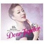 平原綾香/10周年記念シングル・コレクション〜Dear Jupiter〜(通常盤)(CD)