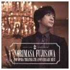藤澤ノリマサ/POP OPERA THEATER〜5th Anniversary Best(通常盤)(CD)