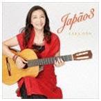小野リサ/ジャポン 3(CD)