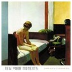 カーリン・クローグ&スティーヴ・キューン(vo/p)/ニューヨーク・モーメンツ(CD)