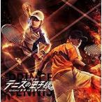 ミュージカル テニスの王子様 3rdシーズン 青学(せいがく)vs立海(CD)