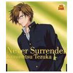 置鮎龍太郎(手塚国光) / Never Surrender [CD]