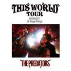 THE PREDATORS/THIS WORLD TOUR(DVD)
