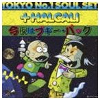 TOKYO No.1 SOUL SET + HALCALI/今夜はブギー・バック(CD)