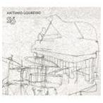 アントニオ・ロウレイロ/ソー(CD)