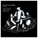 アントニオ・ロウレイロ/イン・トーキョー(CD)