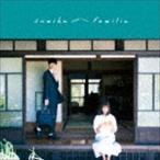 sumika / Familia(通常盤) [CD]