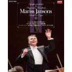 マリス・ヤンソンス指揮 バイエルン放送交響楽団 ベートーベン交響曲 全曲演奏会 ブルーレイBOX(Blu-ray)