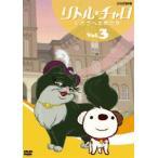 リトル・チャロ Vol.3 シカゴへの旅立ち(DVD)