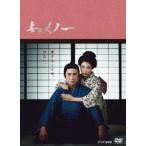 妻は、くノ一 DVD-BOX(DVD)