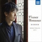 福間洸太朗(p) / France Romance [CD]