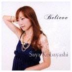 小林さや/Believe(CD)