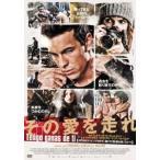 その愛を走れ(DVD)