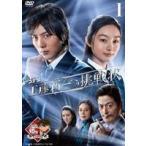 木曜ミステリーシアター 名探偵コナン 工藤新一への挑戦状 vol.1(DVD)