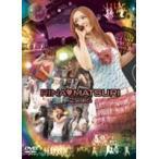 愛内里菜/里菜祭り2006(DVD)