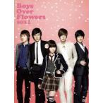 花より男子 Boys Over Flowers DVD-BOX 1(DVD)